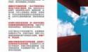 V1630-P2-Kopie_Seite_02-150x150