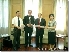 Suzhou 09.2004 022