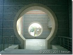 Suzhou 09.2004 040
