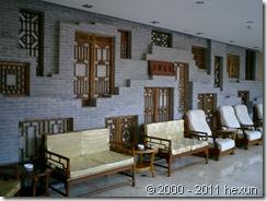 Suzhou 09.2004 053