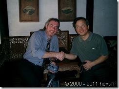 Suzhou 09.2004 110