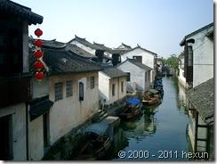 Suzhou 09.2004 116