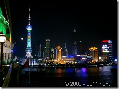 Suzhou 09.2004 154