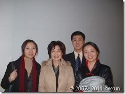 Suzhou II 018