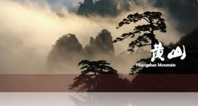 Berlin – Visite des Tourismus Büros der Provinz Anhui aus China