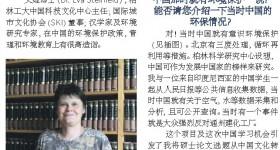 Interview mit Frau Dr. Eva Steinfeld