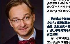 Interview mit Dr. Frank Hammel