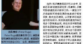 Interview mit Peter Ruge