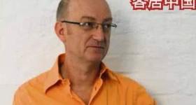 Interview mit Eduard Kögler